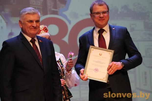 Дэпутат уручыў узнагароды Палаты прадстаўнікоў